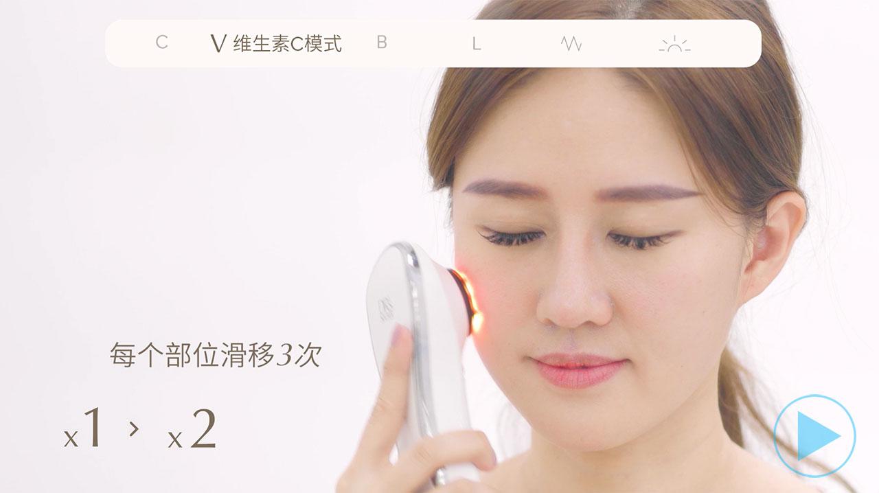教学:如何使用皙之密丽肤仪升级保养程序,蜕变肌肤