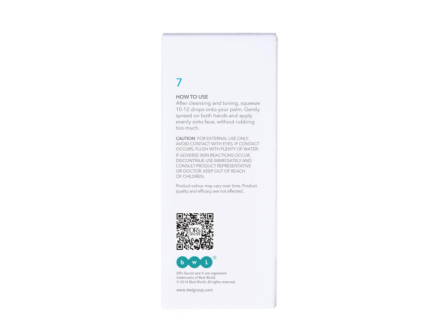 DR's Secret C15 Essence 7 box back packaging