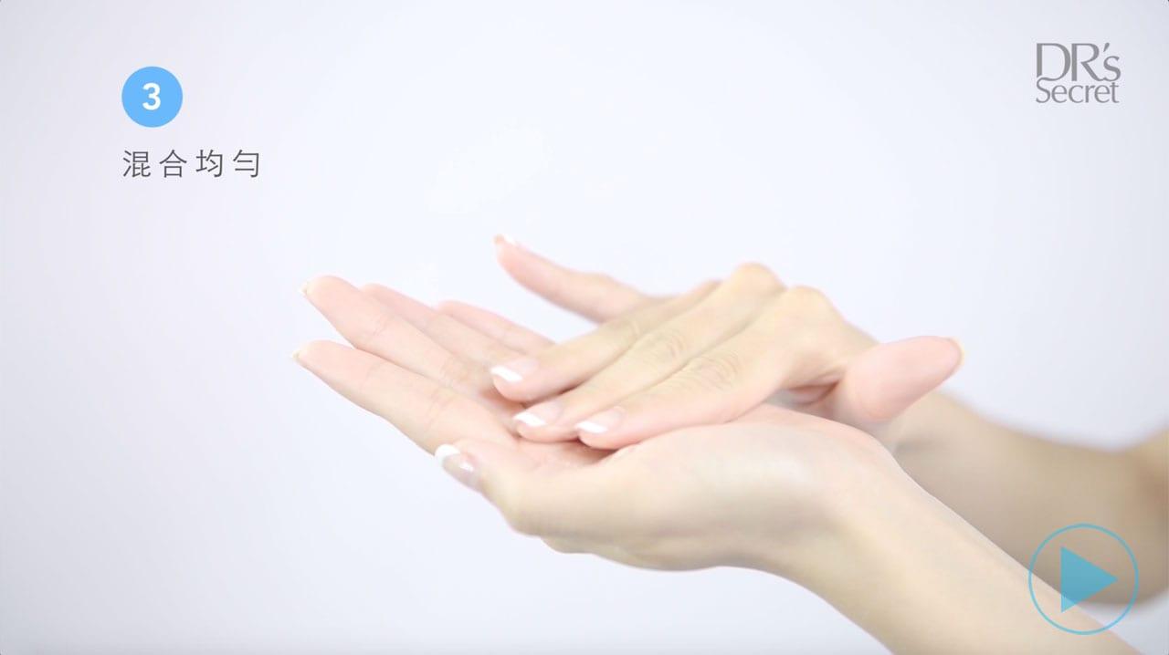 教學:如何混合使用皙之密嫩白液T3和美膚霜T4全面滋養煥亮肌膚