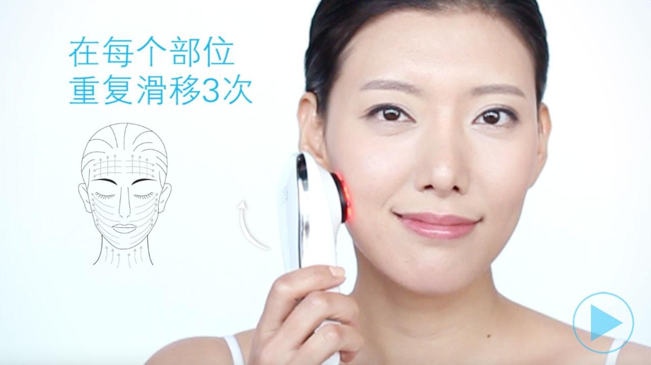 教學:如何使用皙之密麗膚儀升級保養程序,蛻變肌膚