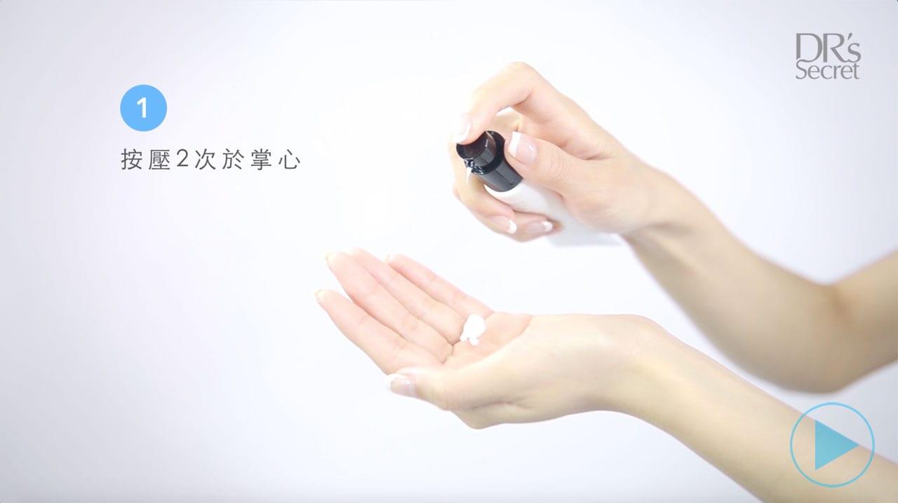 教學:乾性至中性肌該如何使用皙之密潤膚霜6