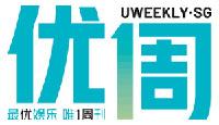 UWeekly's Logo