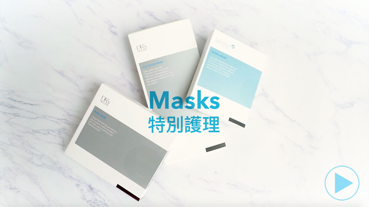 3 Types Of DR's Secret Sheet Mask Therapy