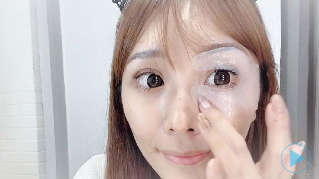 DR's Secret Vitalising Eye Mask Review - Stephy